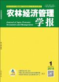 農林經濟管理學報