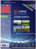 农业工程技术·温室园艺
