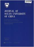 中国海洋大学学报(英文版)