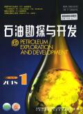 石油勘探與開發