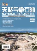 天然氣與石油
