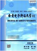 西安电子科技大学学报(自然科学版)