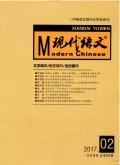 现代语文(教学研究)