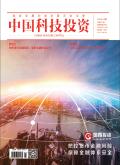 中國科技投資
