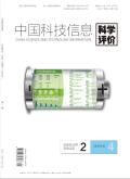 中國科技信息