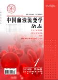 中國血液流變學雜志