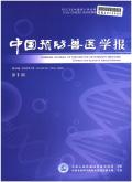 中國預防獸醫學報