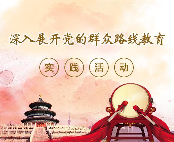 习近平群众观对毛泽东群众路线思想的发展及其时代价值